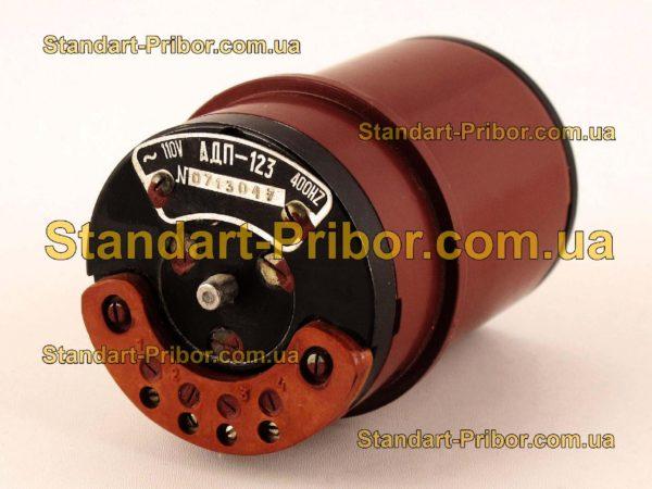 АДП-123 электродвигатель - фотография 1