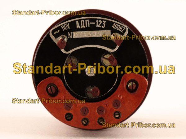 АДП-123 электродвигатель - изображение 5