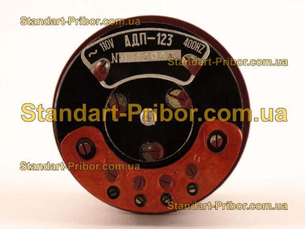 АДП-123Б -175 -320 электродвигатель - изображение 5