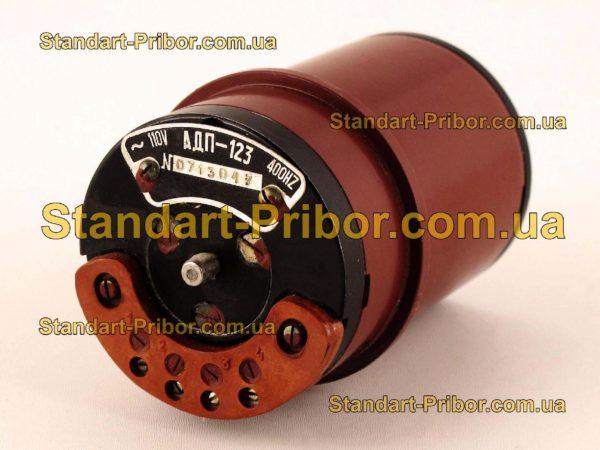 АДП-123Б электродвигатель - фотография 1