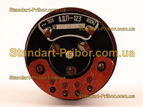 АДП-123Б электродвигатель - изображение 5