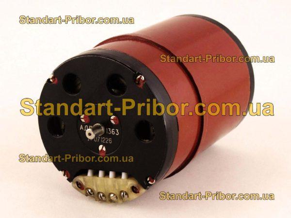 АДП-1363 электродвигатель - фотография 1