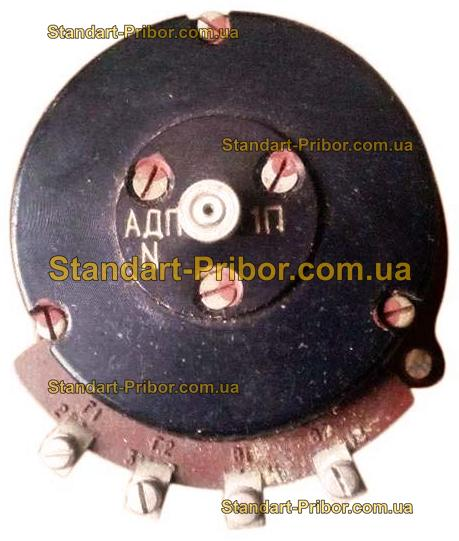 АДП-1П электродвигатель асинхронный - фотография 1