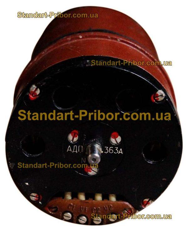 АДП-363А электродвигатель - фотография 1