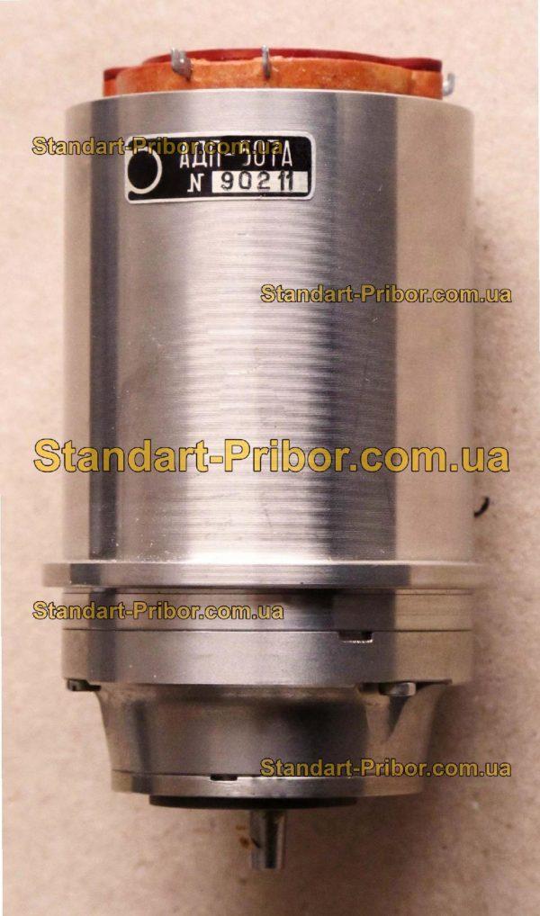АДП-507А электродвигатель - изображение 2