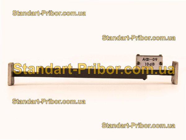 АФ-09 волновод - фото 6