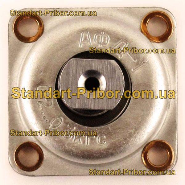 АФД-1 амортизатор с фрикционным демпфированием - изображение 2