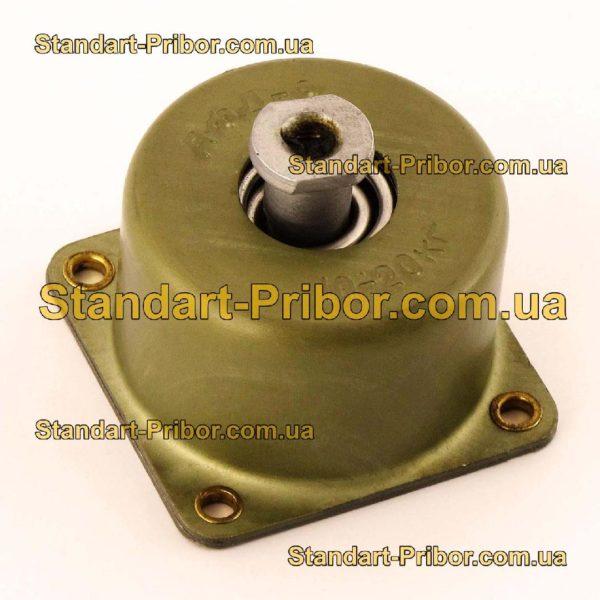 АФД-9 амортизатор с фрикционным демпфированием - фотография 1