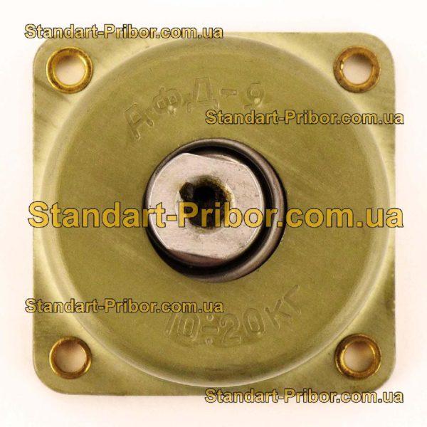 АФД-9 амортизатор с фрикционным демпфированием - изображение 2