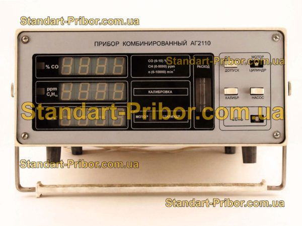АГ2110 газоанализатор - изображение 2