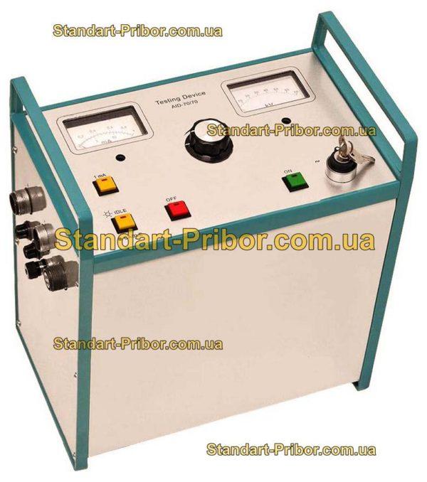 АИД-70/70 аппарат испытания - изображение 2
