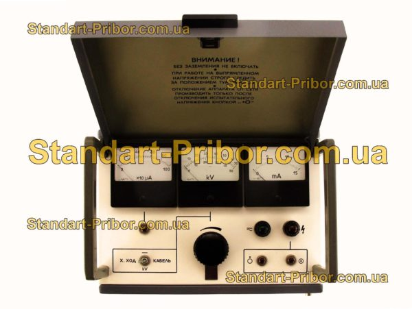 АИД-70 аппарат испытания - фотография 7