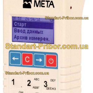 АКПЭ-01М-03 анализатор алкоголя - фотография 1