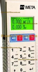АКПЭ-01М 04 анализатор алкоголя - фотография 1