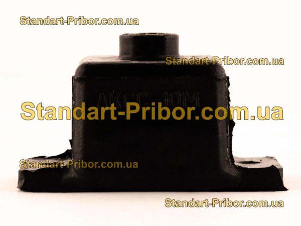 АКСС-10М амортизатор - изображение 2