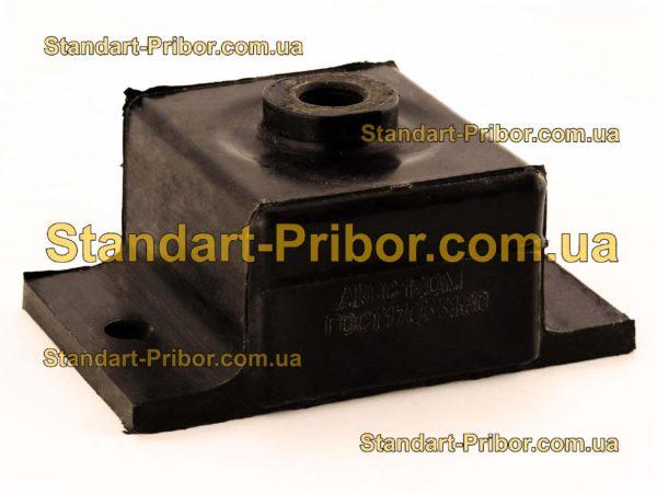 АКСС-120М амортизатор - фотография 1