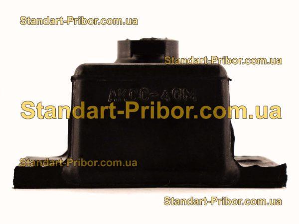 АКСС-40М амортизатор - изображение 2