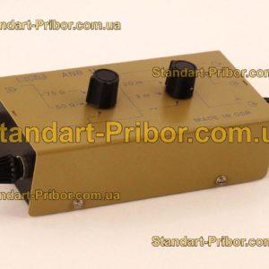 ANB 11 эквивалент антенна - фотография 1