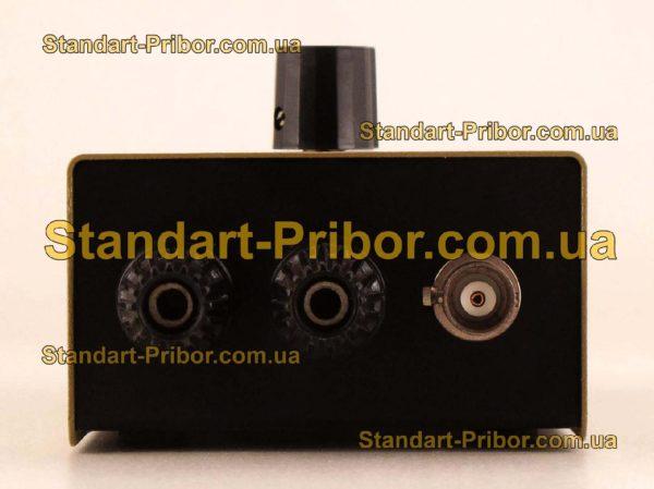 ANB 11 эквивалент антенна - фото 3