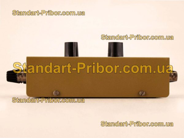 ANB 11 эквивалент антенна - фотография 4