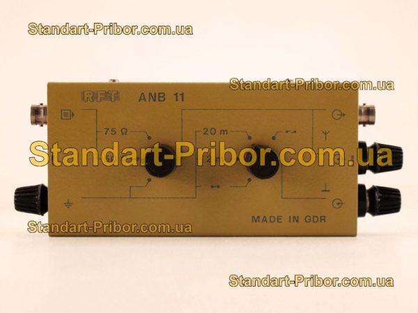 ANB 11 эквивалент антенна - фото 6