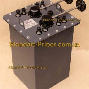 АОМН-40-220-75У4 автотрансформатор - фотография 1