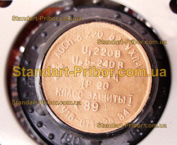 АОСН-8-220-82 УХЛ4 автотрансформатор - изображение 2