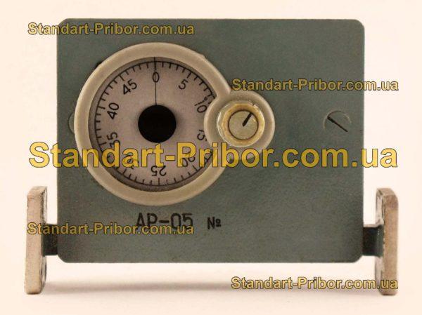 АР-05 аттенюатор развязывающий - фото 3