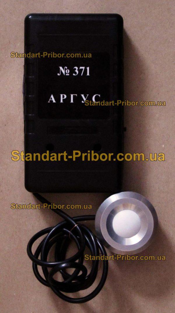 Аргус-07 люксметр-пульсметр - фотография 4