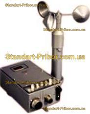 АС-1 анемометр сигнальный - фотография 1