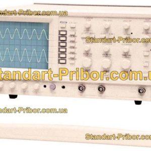 АСК-21103 осциллограф аналоговый - фотография 1
