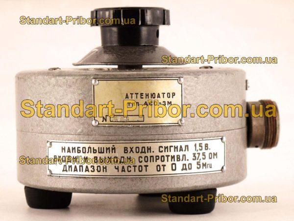 АСО-3 У5 анемометр крыльчатый - изображение 2