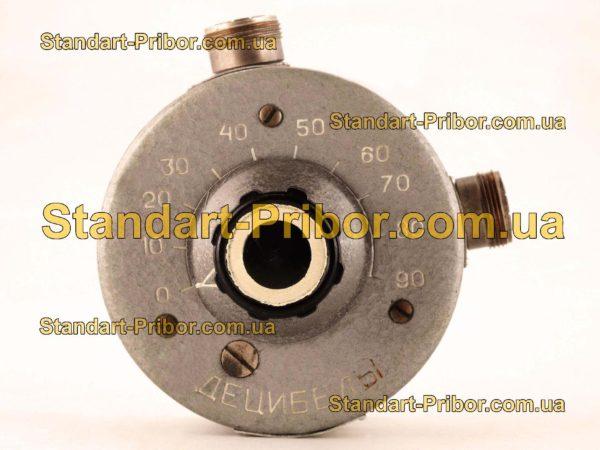 АСО-3 У5 анемометр крыльчатый - фото 6
