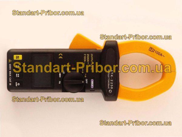 АТК-2250 клещи токовые - фото 3