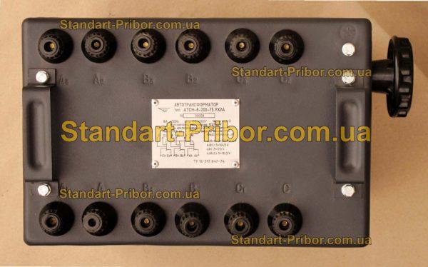 АТСН-8-220-75 УХЛ4 автотрансформатор - фотография 4
