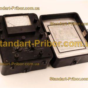 АВО-5М1 вольтамперметр лабораторный - фотография 1