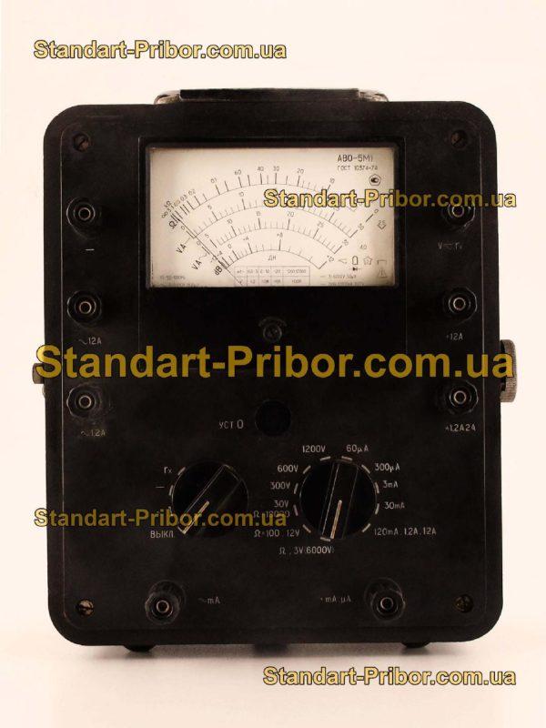 АВО-5М1 вольтамперметр лабораторный - изображение 2