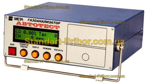 АВТОТЕСТ-01.02 2 кл.т. газоанализатор автомобильный - фотография 1