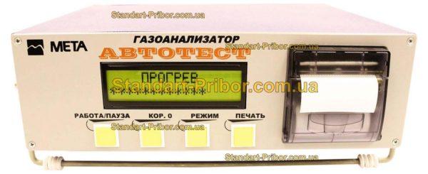 АВТОТЕСТ-01.02П 2 кл.т. газоанализатор автомобильный - фотография 1