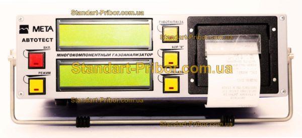 АВТОТЕСТ-01.04П 2 кл.т. газоанализатор автомобильный - фотография 1