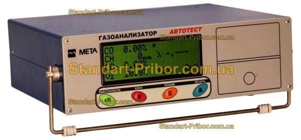 АВТОТЕСТ-02.02 1 кл.т. газоанализатор автомобильный - фотография 1
