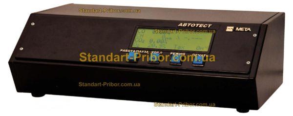 АВТОТЕСТ-02.03 0 кл.т. газоанализатор автомобильный - фотография 1