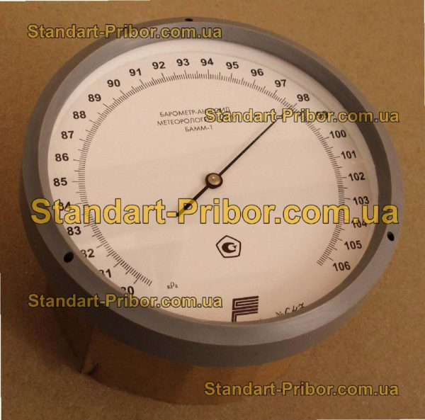 БАММ-1 барометр - фотография 1