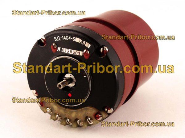 БД-1404-6 сельсин бесконтактный - фотография 1