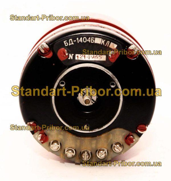 БД-1404Б кл.т.2 сельсин бесконтактный - фотография 1