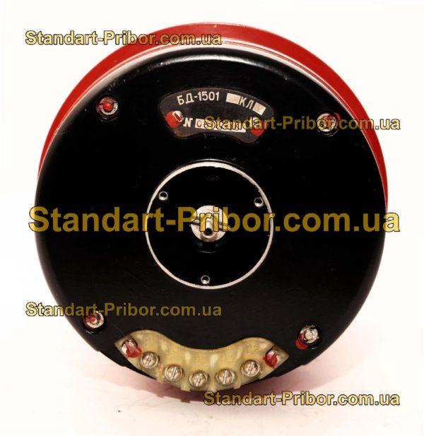 БД-1501 кл.т.2 сельсин бесконтактный - фотография 1