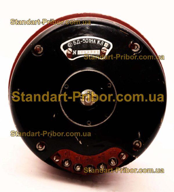 БД-501НА сельсин бесконтактный - фотография 1