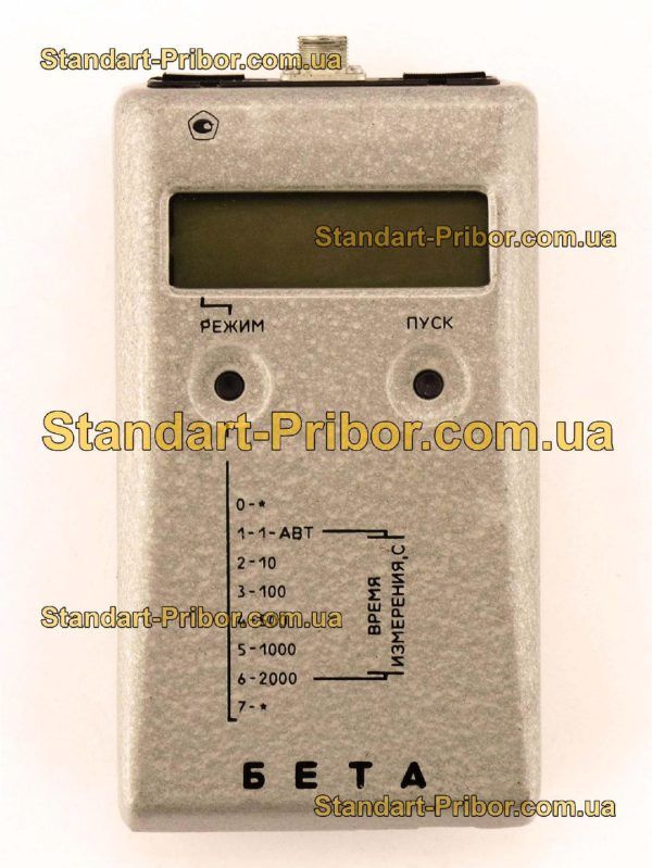Бета дозиметр, радиометр - изображение 2