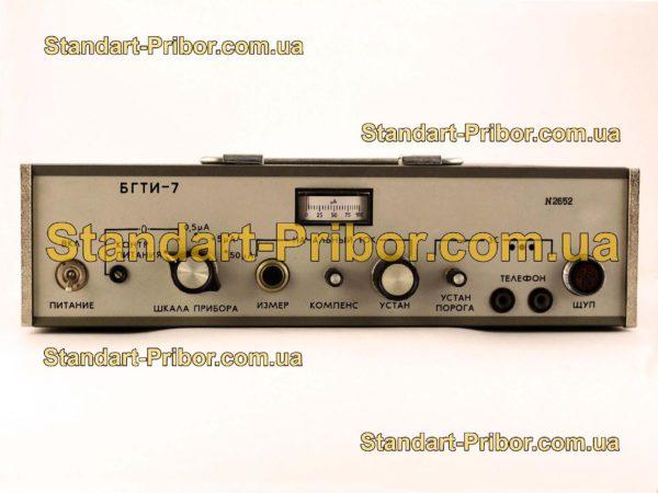 БГТИ-7 течеискатель галогенный - изображение 2