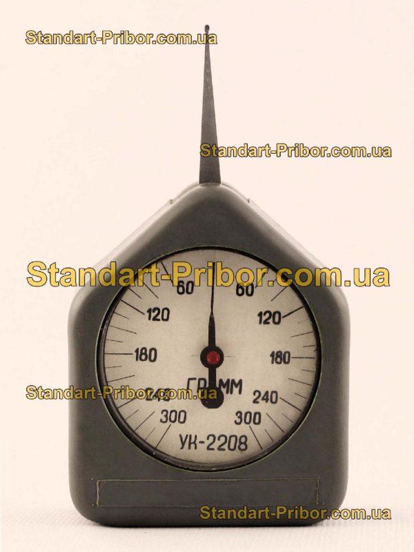 БИ8711-3008 граммометр - изображение 5